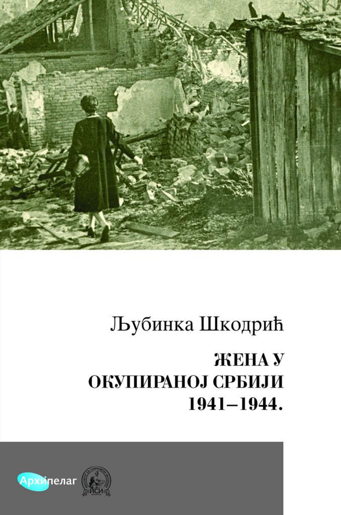 Žena u okupiranoj Srbiji
