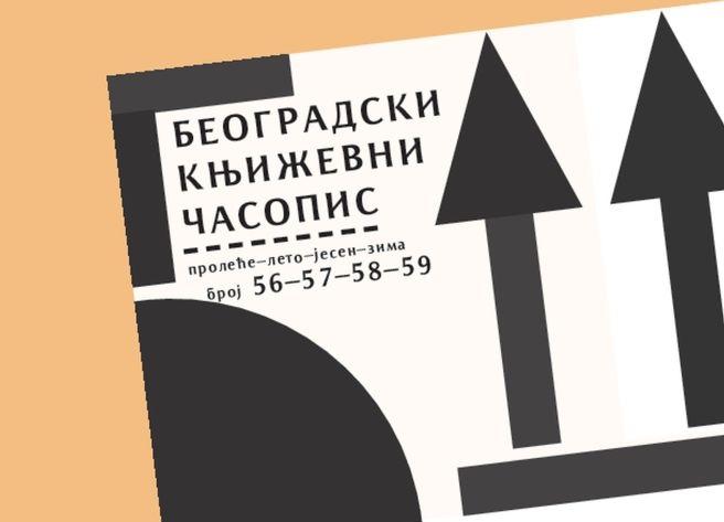 Beogradski književni časopis