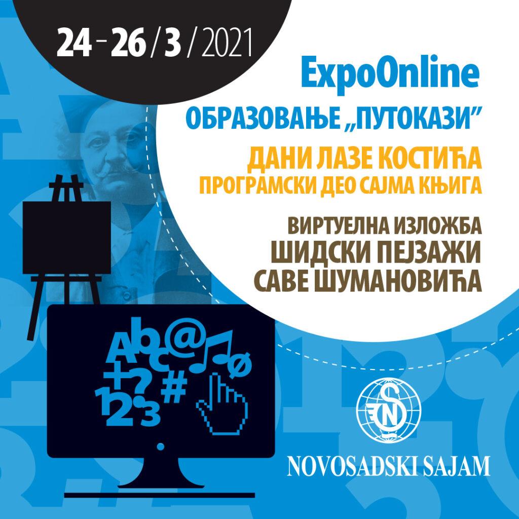 Dani Laze Kostića online