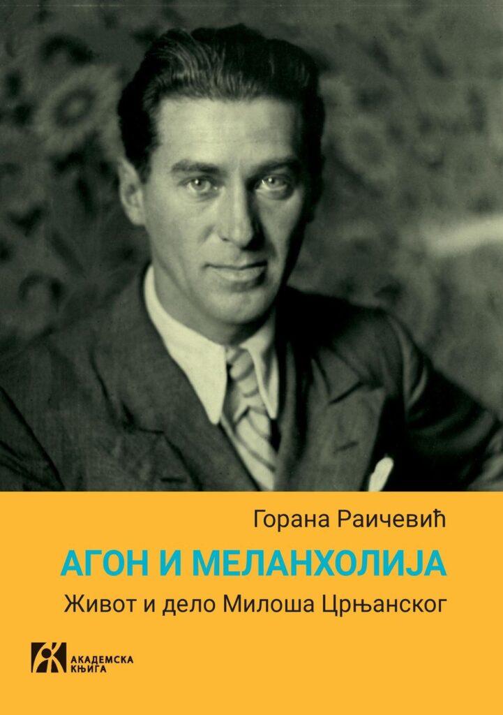 biografija Miloša Crnjanskog