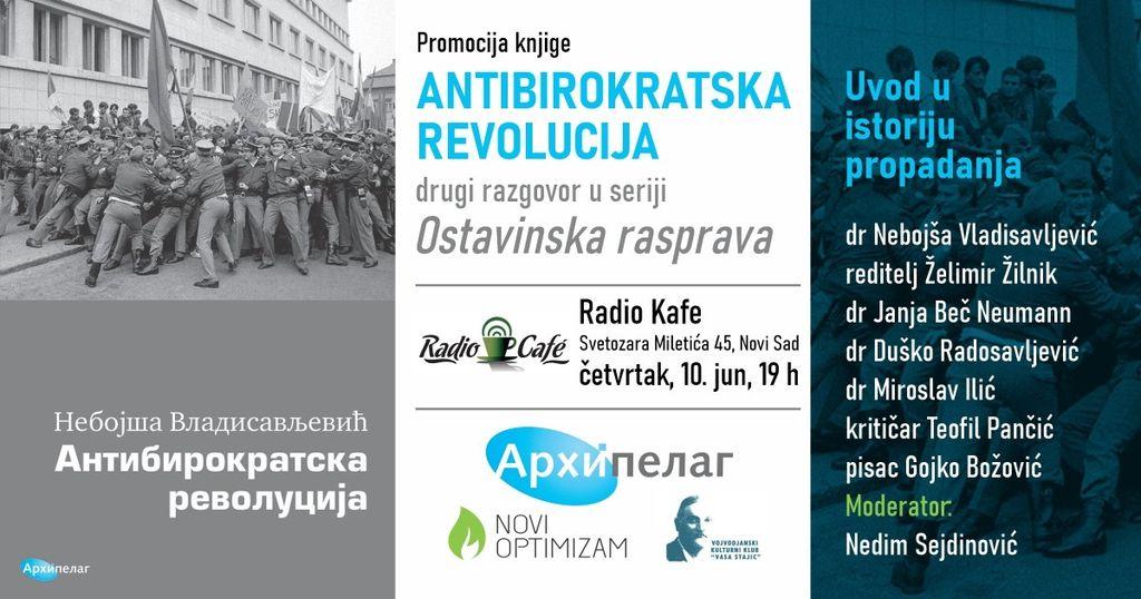 Tribina Antibirokratska revolucija