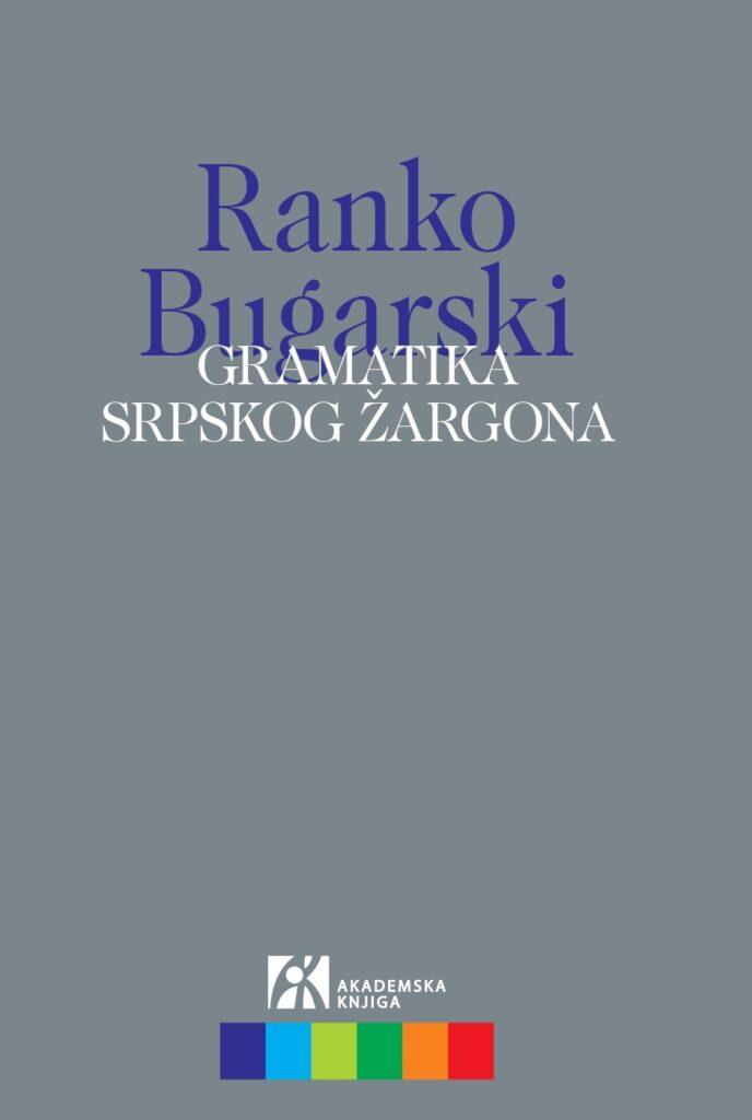 Gramatika srpskog žargona