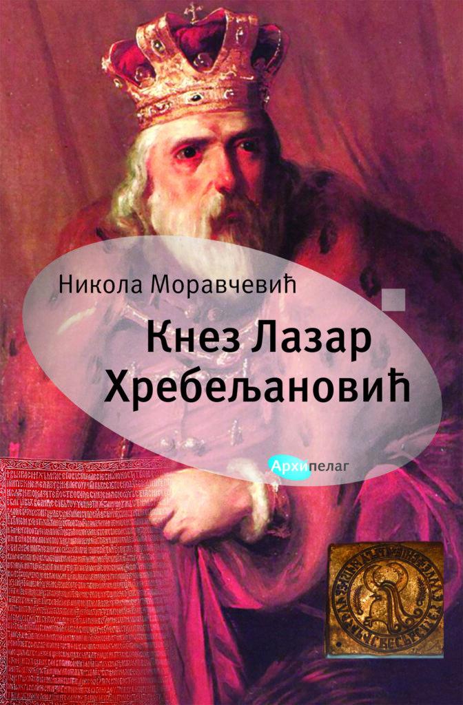 istorijski roman