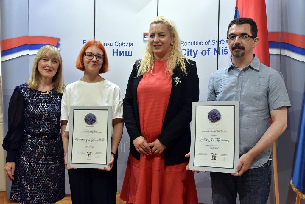 Nagrada grada Niša