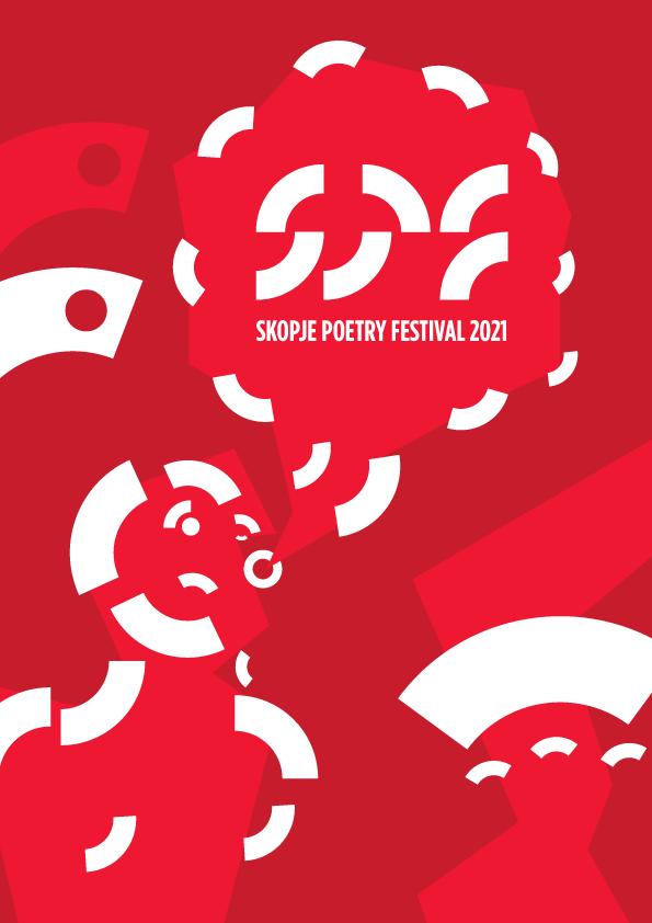Skopski pesnički festival