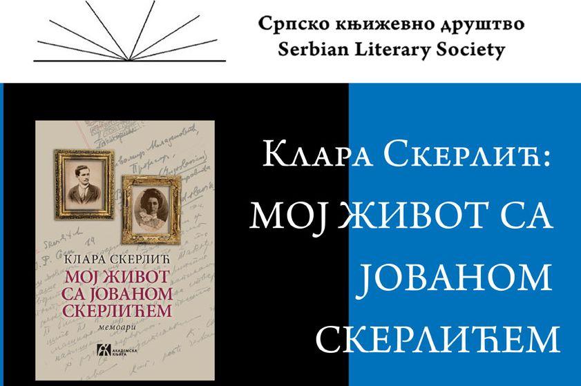 Razgovor o knjizi